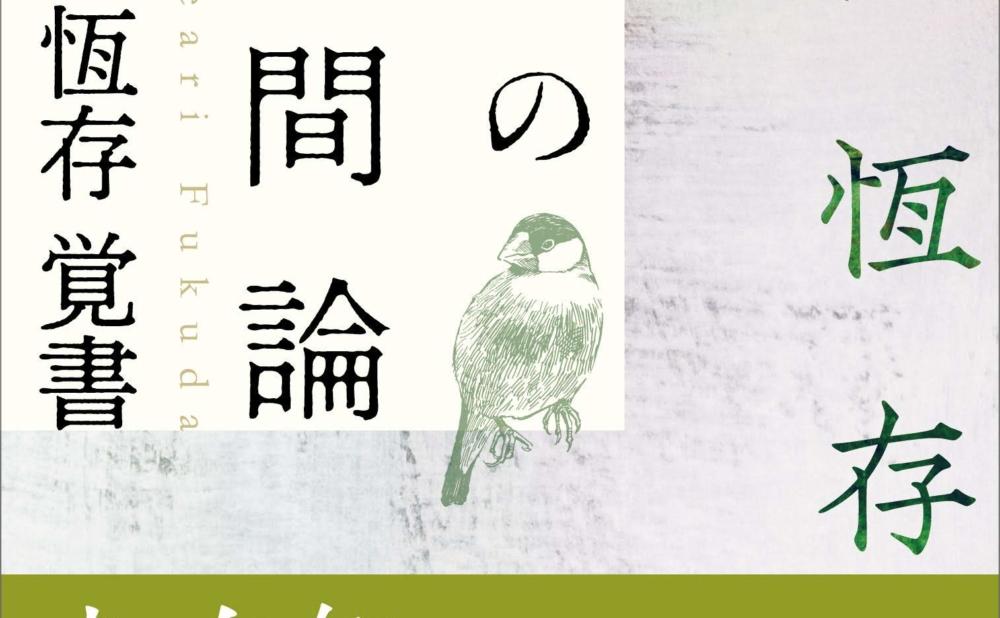 クライテリオン,言語,日本文化