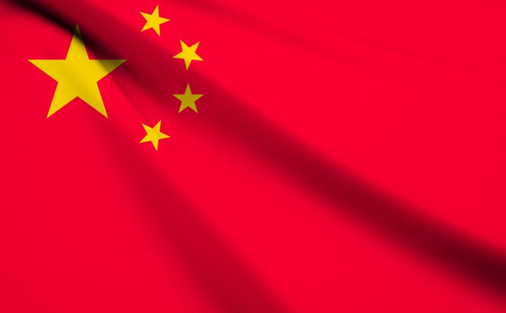 中国,抗中論,尖閣